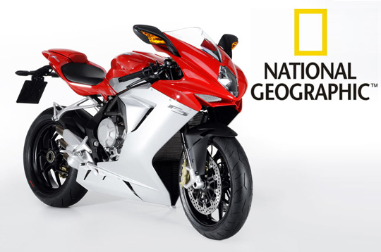 Филм за MV Agusta F3 675 по National Geographic
