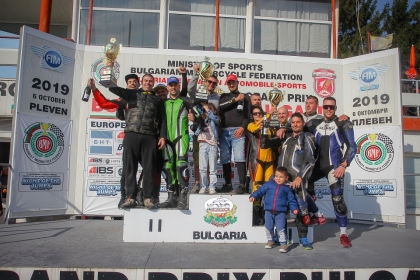 Уникален финал на BMU European Road Racing Championship 2019